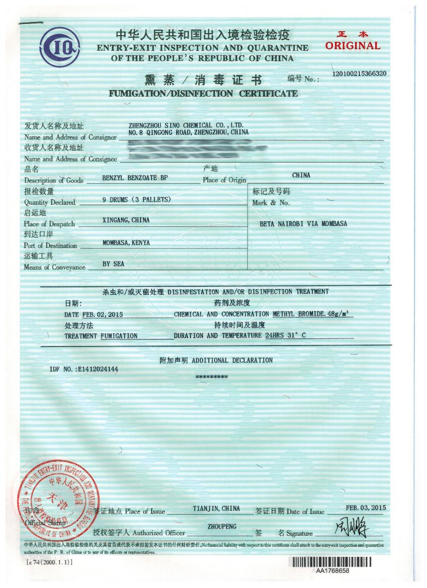 FUMIGATION DISINFECTION CERTIFICATE