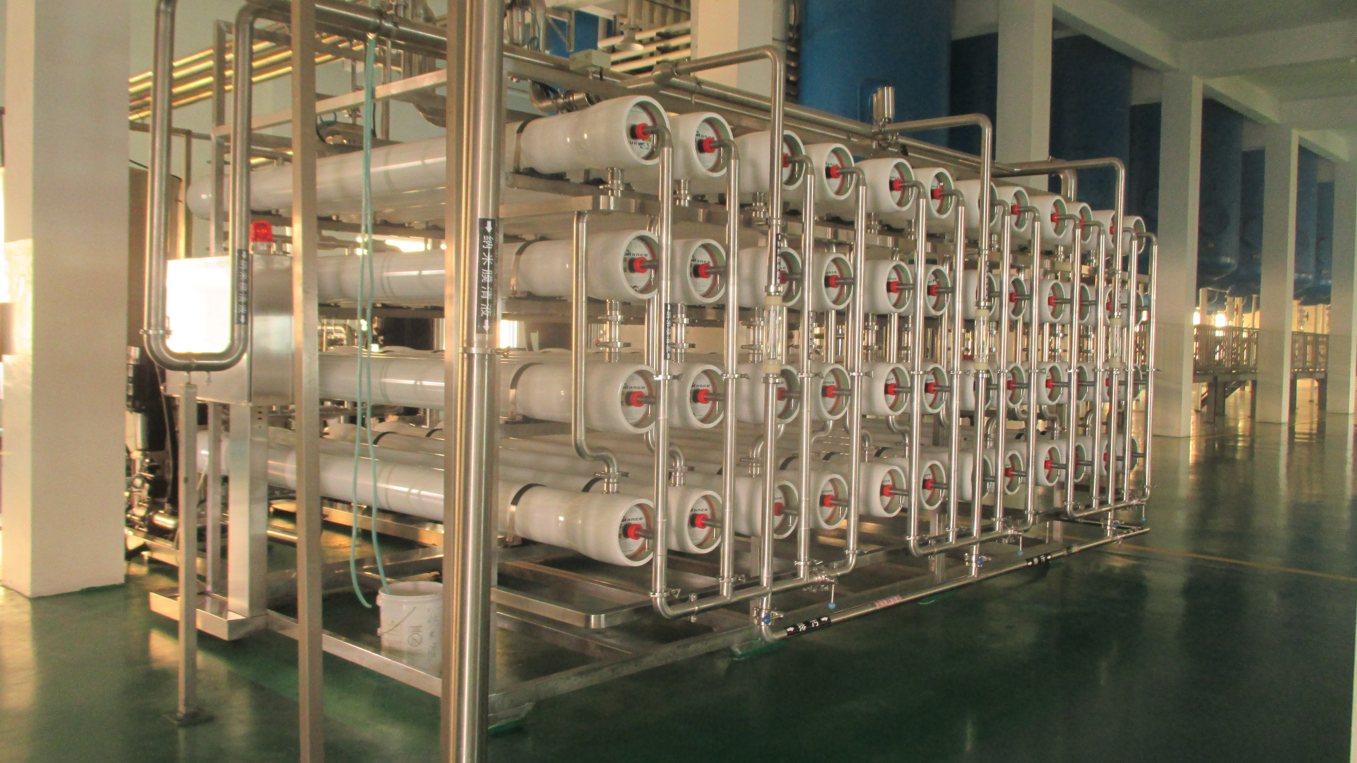 Firstly establish low concentration organic wastewater treatment