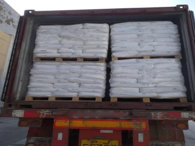 Delivery Update for Titanium Dioxide